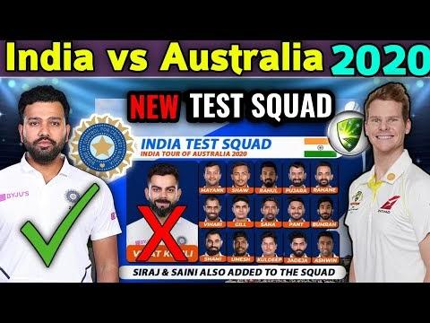 Team India New Test Squad Announced Against Australia 2020 | India vs Australia Test 2020 | IndvAus