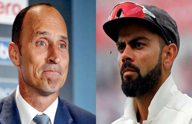 इंग्लैंड के पूर्व कप्तान ने कोहली की बैटिंग पर उठाए सवाल, बोले-'कोहली को पता नहीं क्या करना है'