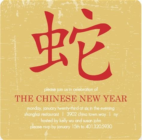Chinese New Year Cards & Custom Invitations From PurpleTrail