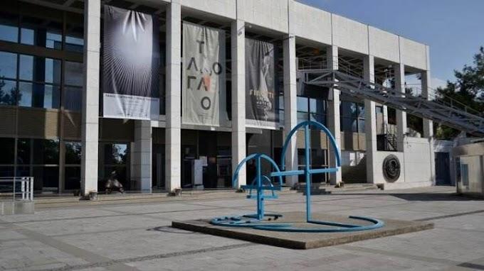 Restart… Τα μουσεία της Θεσσαλονίκης