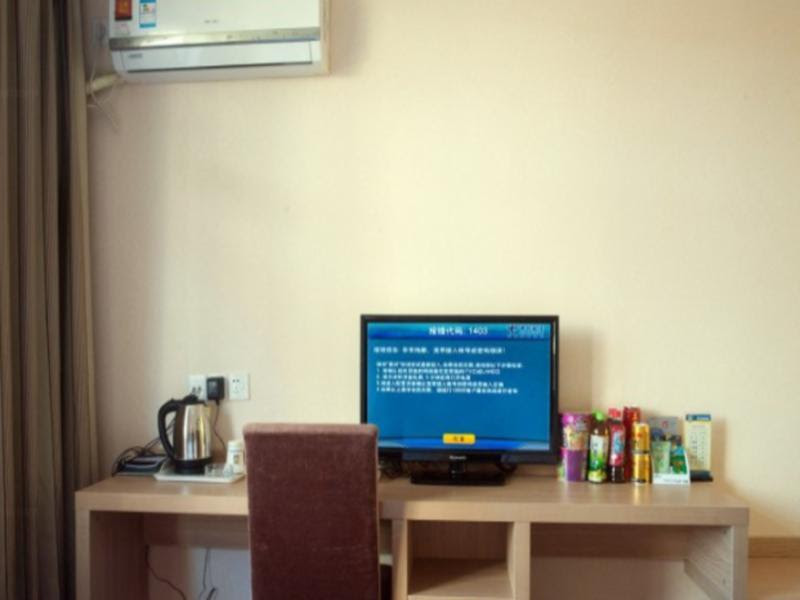 Review 7 Days Inn Qidong Lvsi Branch