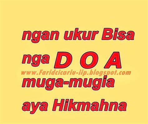 kata bijak sunda kata kata mutiara