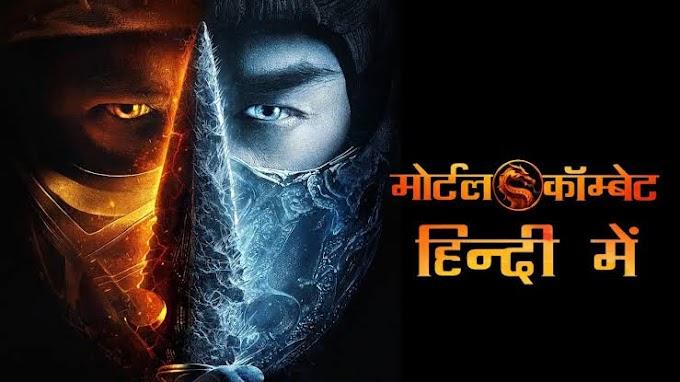Mortal Kombat Full Movie in Hindi Dubbed