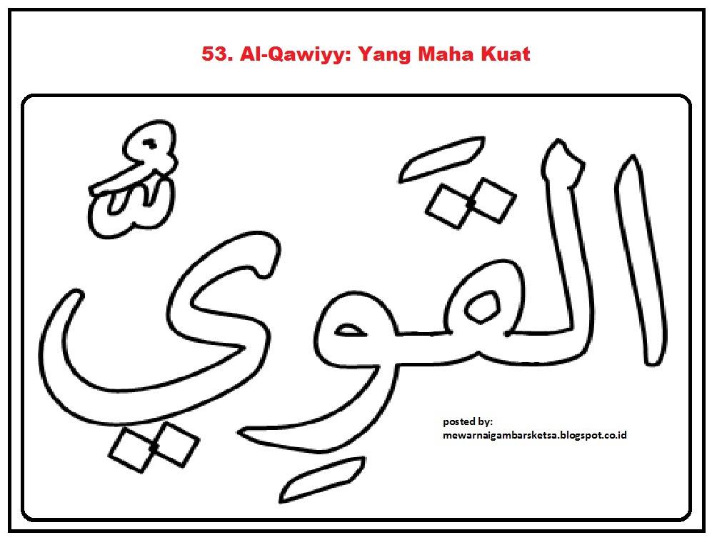 Sudut Color Sketsa Kaligrafi Mewarnai Kaligrafi Asmaul Husna