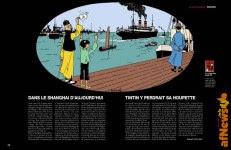 Tintin e i porti del mondo: bis