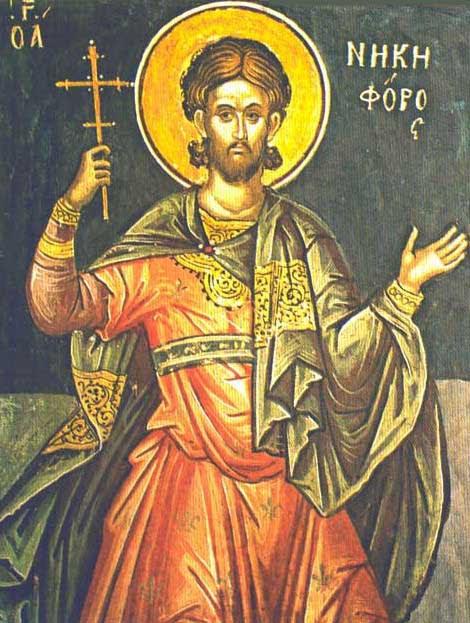 IMG ST .NICEPHORUS, Martyr