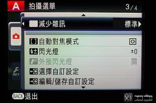 Fuji_X100_ISO_0