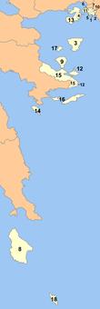 Municipios de la prefectura de El Pireo