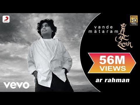Maa Tujhe Salaam Lyrics In Hindi - A.R Rahman