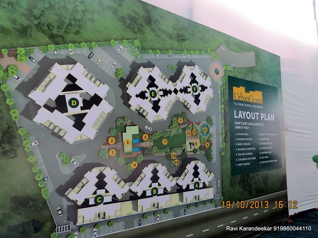 Layout - Visit Vastushodh Projects' UrbanGram Kolhapur, Township of 438 Units of 1 BHK 2 BHK Flats, behind S. P. Office, near Dream World Water Park, Kolhapur 416003 Maharashtra, India