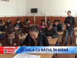 Romania te iubesc - invatamant