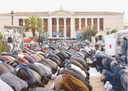 Islam Προπύλαια 2
