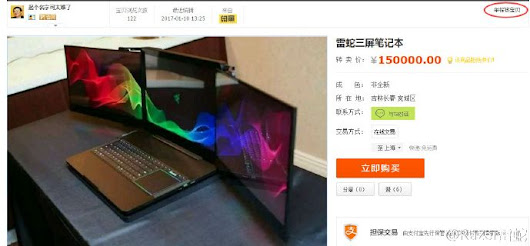 Razer's stolen 3-screen laptop posted on Chinese shopping site - Liliputing