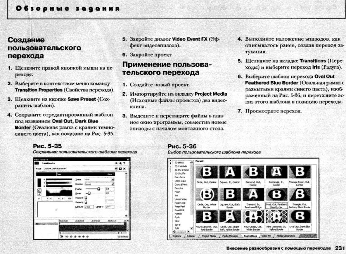 http://redaktori-uroki.3dn.ru/_ph/12/75577405.jpg