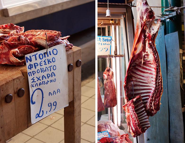 en el mercado atenas