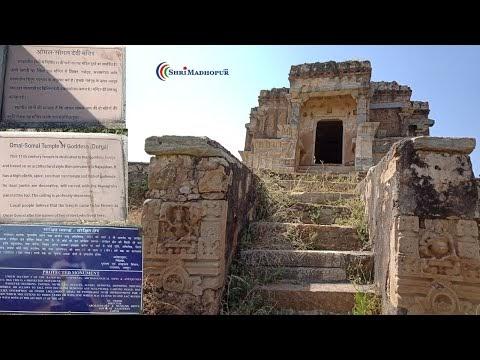 नौ सौ वर्षों से अधिक पुराना है ओमल सोमल देवी मंदिर