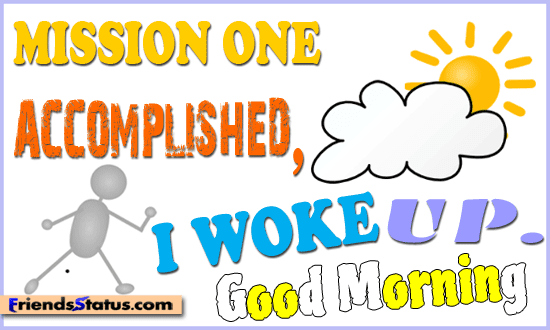 Png Good Morning Funny Transparent Good Morning Funnypng Images