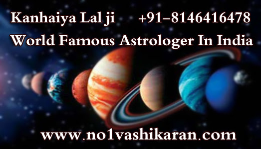 World Famous Astrologer In India by PT Kanhia Lal