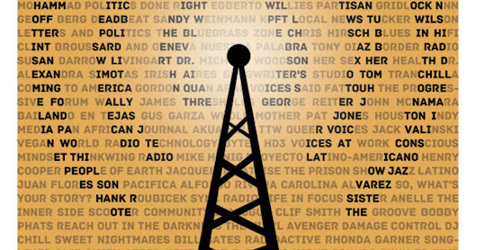 CLICK HERE to support A NEW TRANSMITTER FOR KPFT 90.1 FM