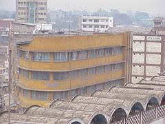Skyline Business Institute, Nairobi