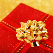 Red Christmas Present Free Stock Photo - Public Domain Pictures