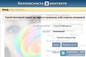 Одноклассники вход на другой сайт