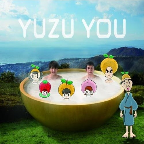 J-Pop and K-Pop Media[Album] ゆず (Yuzu) - YUZU YOU [2006~2011] [2012.04.25] — R3z4prof's Blog