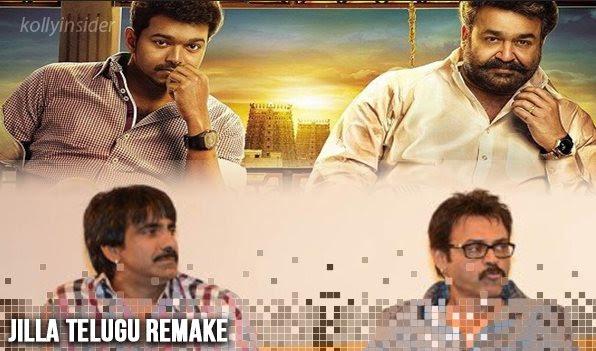 Telugu remake of 'Jilla' set to roll
