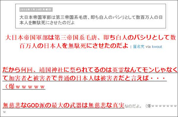 http://tokumei10.blogspot.com/2015/07/blog-post_780.html