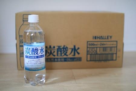 業務スーパー 炭酸水が激安で毎回箱買い 成分は危険なのか えりゐのevery diary Powered By ライブドアブログ