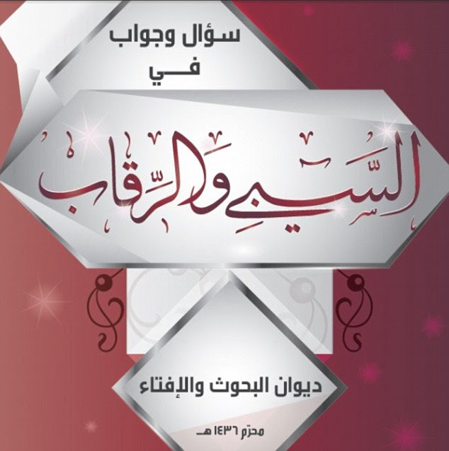 The Arabic manual (pictured), entitled Questions And Answers On Taking Captives And Slaves, instructs ISIS fighters on how to buy and sell women and girls who have been captured in war as booty