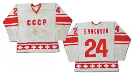 Soviet Union 1981 jersey, Soviet Union 1981 jersey