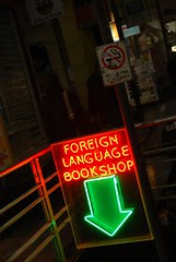 Foreign Language Bookshop neon sign