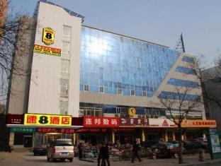 Super 8 Hotel Jinan Railway Station Reviews