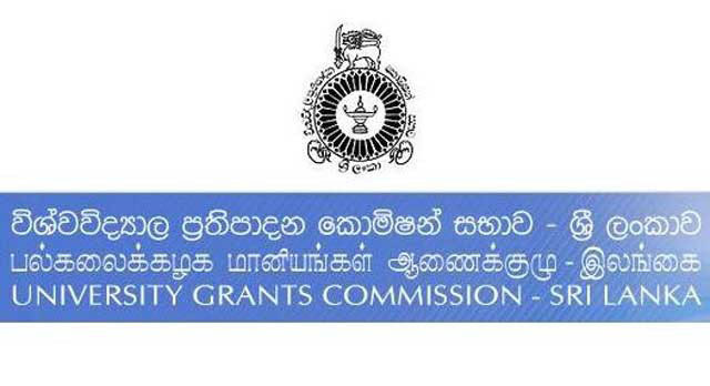 UGC Online application deadline extended