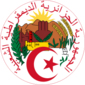 Algerian Government
