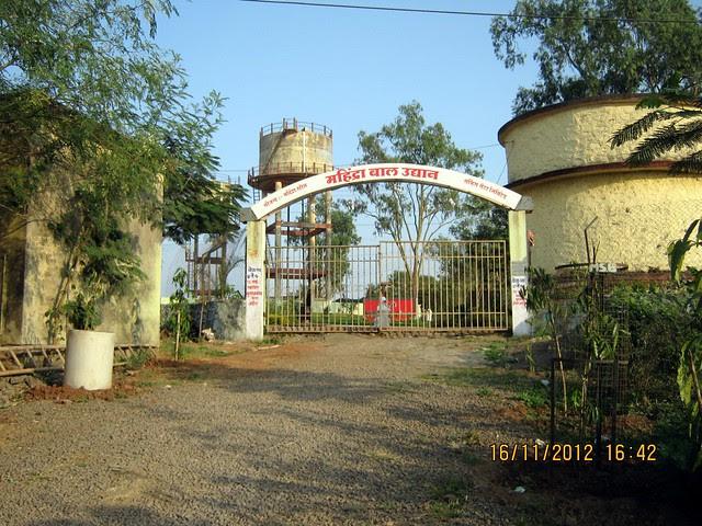 Mahindra Bal Udyan - Children Park Kanhe