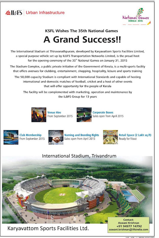 Trivandrum Rising - Our city tomorrow and how we can help it develop.: The National Games cometh to Trivandrum