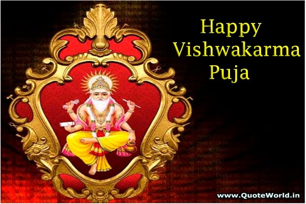 Happy Vishwakarma puja
