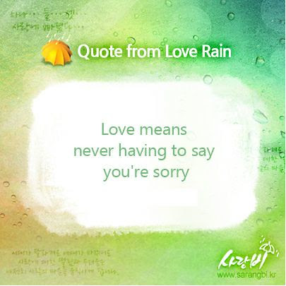Result What Is The Most Beautiful Love Rain Quote