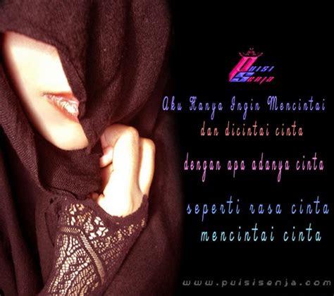kata mutiara islam tentang cinta  diam kata kata
