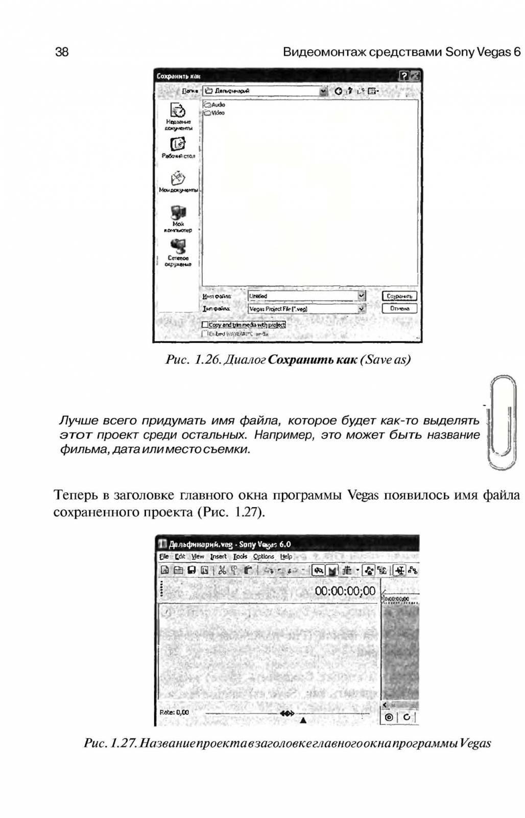 http://redaktori-uroki.3dn.ru/_ph/13/983647455.jpg