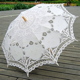 Wedding Umbrellas Wholesale, Wedding Umbrella Manufacturers