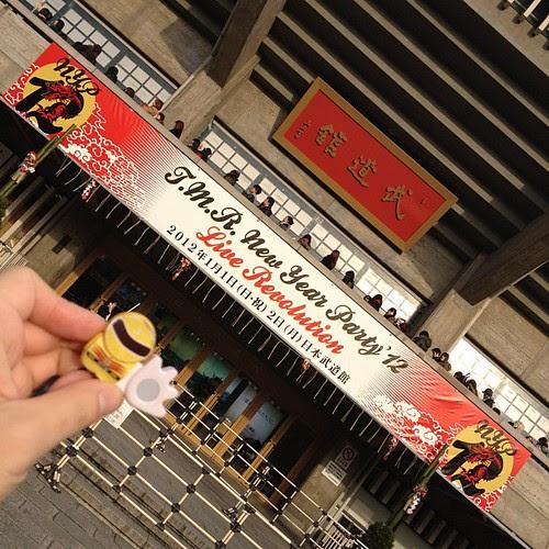 新年から盛り上がりますぞ! #TMR15 #NYP12