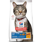 Hill's Science Diet Adult Oral Care Chicken Recipe Dry Cat Food, 3.5 lbs.