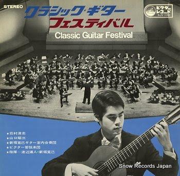 SHOMURA, KIYOSH classc guitar festival