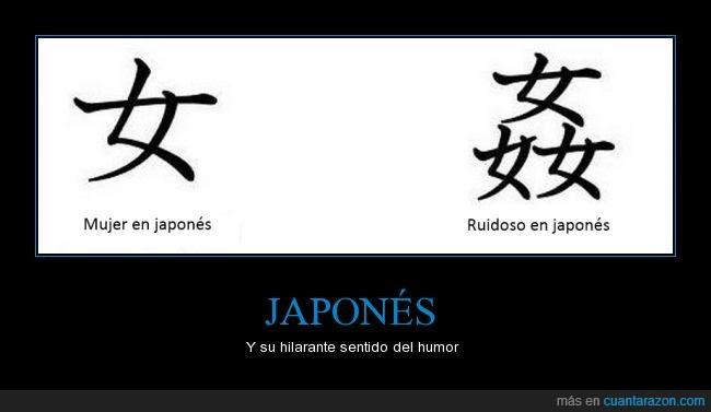 Frases De Japones 32 Frases