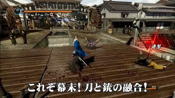 Yakuza Ishin (11)