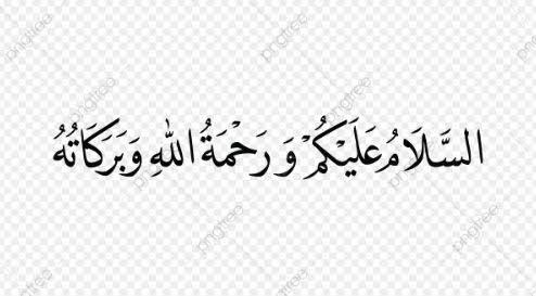 Inilah Keutamaan 'Assalamu'alaikum', Tata Cara dan Adab ...