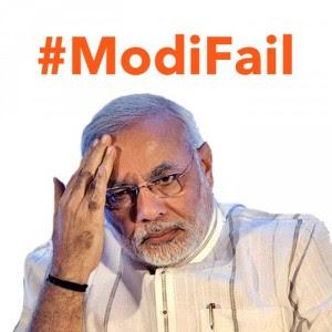 Modi fail (6)